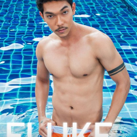 Thanaphong  Chana Mr Gay World Thailand